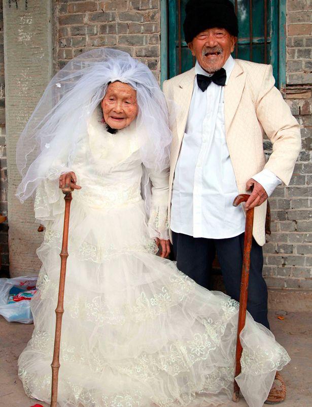 veoma star bracni par